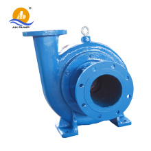 Centrifugal Fruit juice pump