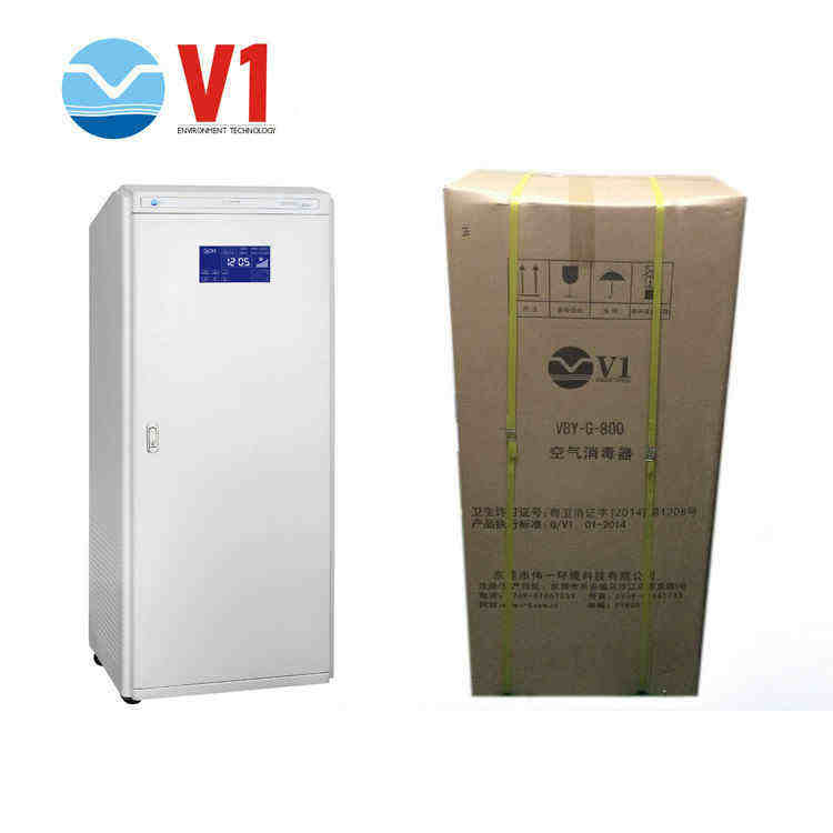 Cabinet Type Air Cleaner