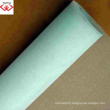 Latest Products for Window Screen (good quality)