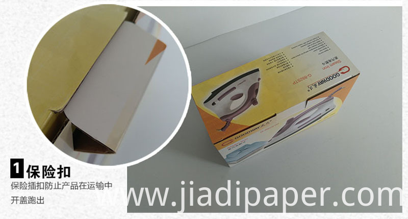 Packaging Design Box
