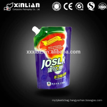 Eco-friendly flexible big bag for liquid food packaging bag