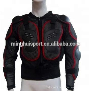 Автоматический мотоцикл броня куртки мотокросс рыцарь полный доспех