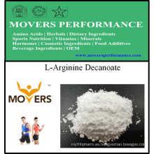 Aminoácidos de calidad superior Decanoato de L-arginina para la nutrición deportiva