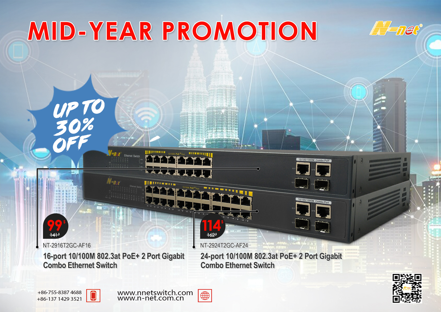 PoE switch for promotion