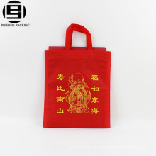 Small printed non woven fabric carry bag laminated for birthday