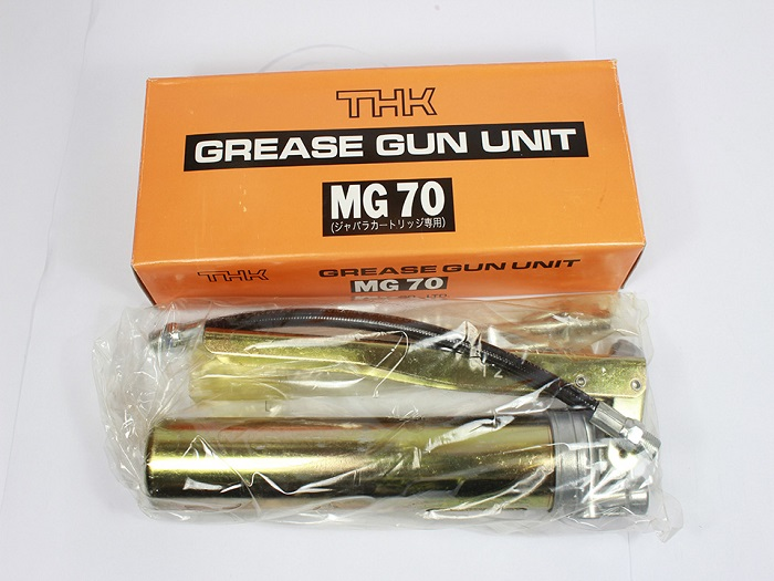 Grease Gun Unit MG70