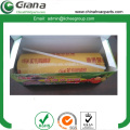 Household package PVC cling wrapping film