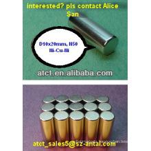Magnetic rods,neodymium rod magnet