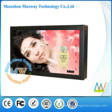 narrow frame 10 inch mini lcd video player