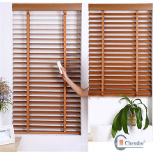 Wood Blat Remote Control Blinds Lowes