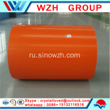 ppgi+coil+color+coated+steel+sheet