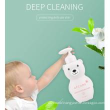 OEM/ODM Private Label 2-in-1 Natural Organic Baby Wash Skin Whitening Exfoliating Milk Shower Gel