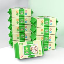 Toallitas para bebé sin cloro de aloe vera orgánico