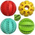 Мягкие резиновые игрушки для домашних животных