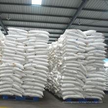 Хорошее качество кукурузного крахмала для пищевых продуктов и кормовых добавок