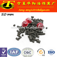 3.0 mm Columnar active carbon manufacturer
