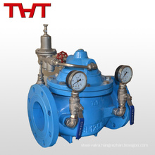 idle air cast iron electromagnetic control valve
