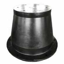High performance marine rubber jetty cone fender