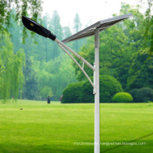 Warranty 3 Years Solar Street Lights with Wind Turbine