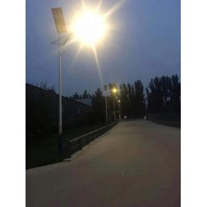 3.5M Integrated Solar Street Light
