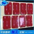 Sanken Die-cut Self Adhesive Red Tape