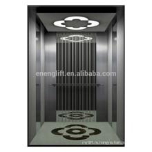 Высококачественный пассажирский лифт vvvf в европейском стиле на продажу