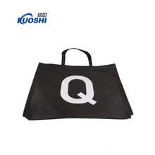 Extra large black logo printed shopping bag for Christmas