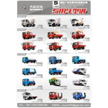 Camión de riego Dayun 4X2 Drive para capacidad 3000-15000L