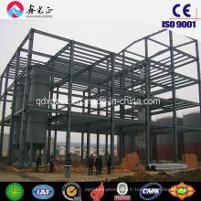 Deux étages Bâtiment en acier préfabriqué (SSW-204)