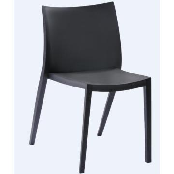 Современный стул для отдыха с пластиковым ужином