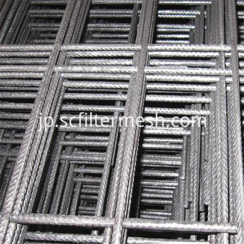 Bar Mat Reinforcement