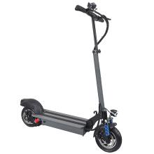Новый двухколесный портативный электрический скутер Sharing