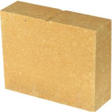 Sintered Magnesite Brick