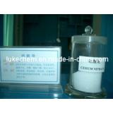 Cesium Carbonate (99.99% 99.9% 99.5% 99.0% min)