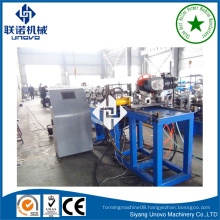 Switch cabinet metal nine folding profile manufacturing machine