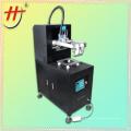 Hengjin balloon printing machine machine balloon printer screen printer for balloon of HS-1515
