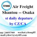 Shantou Air Fregiht Agent to Osaka
