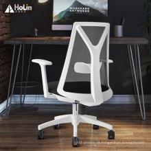 Cadeira de mesa de malha de apoio lombar traseira média