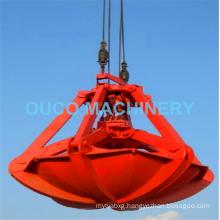 Mechanical Orange Peels Grab Buckets