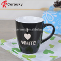 China manufacture customized milk drinkware,round shape engrave ceramic milk mug and cup