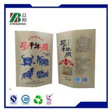 Kraftpapier Verpackung Snack Pistazien Nuts Verpackung Windowed Bag
