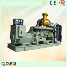 Top Quality 650kw Diesel Generator Set with ATS
