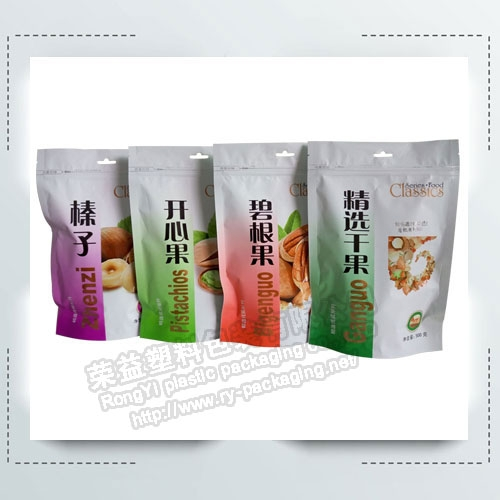 Wholesale Plastic Packing Bags
