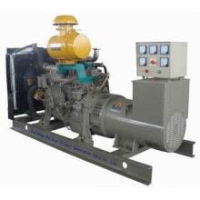 Generador diesel de China 64kw fijado con precio competitivo