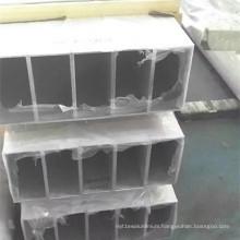 Square Aluminum Tube 6061 T6
