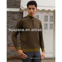 анти-пиллинг пуловер кашемир смесовая мужской свитер