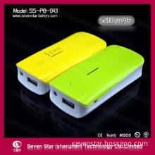 lithium ion battery pack   5200 mAh
