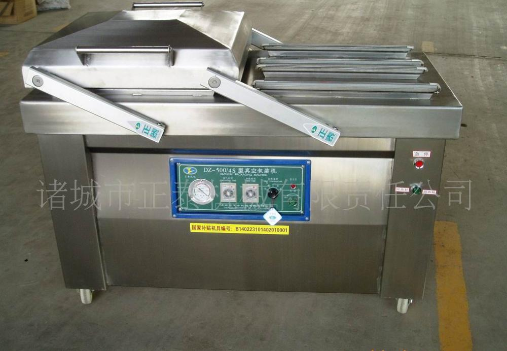 Platform Manipulating Vacuum Machine for Fruits