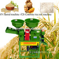 modern rice and wheat flour milling machine price