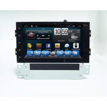 8 pouces Android 6.0 voiture dvd audio gps / voiture android gps de navigation pour Peugoet 308S